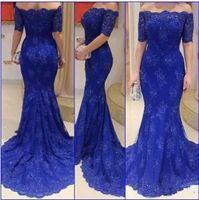 ingrosso madre blu fuori abiti da sposa-2017 abiti da sera in pizzo blu royal abiti da spalla sirena bellezza collo elegante moda madre del vestito da sposa