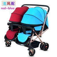 Wholesale Twins Trolley - 2017 new Europe twin trolley baby pram folded high-end and elegant double stroller sit can lie baby stroller portable 5 colors free shipping
