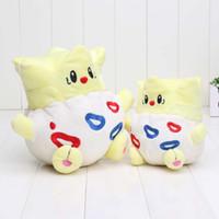 Wholesale Togepi Plush Toy - Free Shipping 12cm   20cm Pikachu Plush Toy Togepi plush Cute Soft Stuffed Animal Doll Kid Gift
