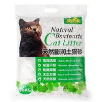 Wholesale Instant Action Clumping Green tea bean curd residue Cat Litter Scented Antibacterial deodorization Ultra low dust Lemon KG