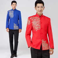 Wholesale Mens Embroidered Wedding Suits - Wholesale- White black red blue embroidered men chinese tunic suit set slim with pants mens suits wedding groom formal dress costume