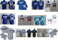 Wholesale Cheap Ice Coolers - 17 Cheap Los Dodgers men lady kids Fernando Valenzuela Stitched independence Ice black Throwback Cool Flex Baseball Jerseys White Navy Grey