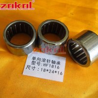 26 mm toptan satış-ZOKOL bearing HFL 1226 12*18*26mm HF2016 20*26*16mm HF 1816 18*24*16 mm One way needle roller bearing