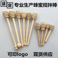 Vente en gros 100pcs / lot 8cm 10cm 15cm Mini Bois Honey Stick Bois Honey Dipper Party Alimentation lait de lait dipper haute qualité