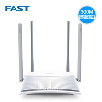 Wholesale Ups Home Use - FW325R Wireless Wi-Fi Router Up to 300Mbps for Home Use(White) 2.4GHz Wireless Routers Repetidor Wi-Fi Roteador APP Control