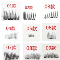 Wholesale Lashes Box - Magnetic Eyelashes 3D Mink Reusable False Magnet Eyelashes Extension 3d eyelash extensions magnetic eyelashes makeup 4pcs with box DHL
