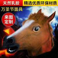 Wholesale Horsehead Masks - Factory direct sale horsehead mask Halloween Masquerade performance props Natural latex caps