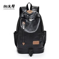Wholesale Vintage Style Laptop Bags - 2017 New Fashion Men's Leather Backpacks Laptop Waterproof Black Backpack Leather Bag Men School Bags Vintage Backpacks