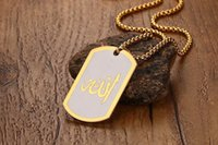 """Wholesale Islamic Necklaces - Mens Necklaces Stainless Steel Dog Tag Pendant for Men Muslim Islamic Religion Choker Jewelry Gold Black 24"""" PN-004"""