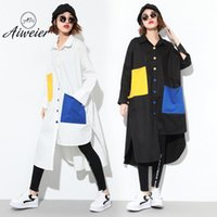 [Aiweier] Camicette Donna Plus Size 2017 Estate Autunno Lungo Casual Patchwork Cardigan Cotone Irregular Top Bianco Top ZY7615