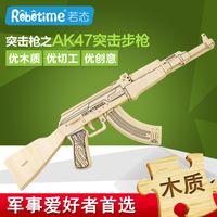 Wholesale Wooden 3d Puzzles Guns - 44cm Early Childhood Education 3d Diy Wooden Puzzles Military Toy Guns M4 AK47 Model