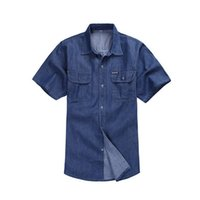 Uomo Camicia Denim Plus Size Casual Shirt Denim Uomo Short S-XXL Uomo Camicie Ufficio