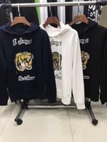 Wholesale Tiger 3d Sweatshirt Men - 2017 new famous luxury brand tiger 3D snake designer sleeveless printed escape shark hoodies and sweatshirt slim fit for men
