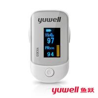 Wholesale pulse oximeter online - yuwell YX303 oximetro pulsioximetro pulse oximeter finger portable fingertip oximeter digital oximeter finger oxygen meter spo2