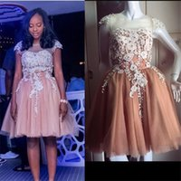 Wholesale Make Custom Decals - Champagne Short Homecoming Dress 2017 Sheer Jewel Neck Cap Sleeve Prom Gowns with Decals Beaded Knee Length Cocktail Party Dress Hot Sale