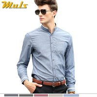 Wholesale Cheap Import Dress Shirt - Urban Fashion 5XL Men Dress Shirt Long Sleeve Brand Imported Shirt Cotton Cheap Casual Fit Chinos Men's Shirts Slim Camisa 1556