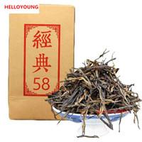 té negro dianhong al por mayor-180g preferencia té chino Negro Orgánica Clásica Serie 58 Té Rojo Dianhong Cuidado de la Salud Nueva cocido té verde fábrica de alimentos de venta directa