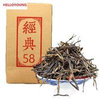 organische grüne tees großhandel-Präferenz 180g Chinesischer Bio Schwarzer Tee Klassisch 58er Serie Dianhong Roter Tee Gesundheitswesen Neu Gekochter Tee Grüne Lebensmittel Fabrik Direktverkauf