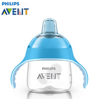 Wholesale Avent Baby Cup - Wholesale-Avent Hot Sale Baby PP Cup Children Learn Feeding Drinking Water Handle Bottle Penguin Sippy Trainer Biberon Baby Milk Bottles