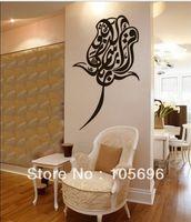Wholesale Islamic Wall Decor Vinyl Stickers - vinyl Islamic Art Calligraphy Muslim Islam Arabic Vinyl Decor Wall Quote Sticker Stickers Islamic Decal
