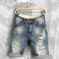 Wholesale Male Denim Shorts - Wholesale- 2017 Summer Denim Shorts Male Jeans Men Jean Shorts Bermuda Skate Board Harem Mens Jogger Ankle Ripped Wave