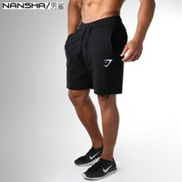 Wholesale Fitness Beach Shorts - Wholesale- 2017 New Men's Short Homme Gyms Sporting Shorts Men Beach Casual Shorts Fitness Letter Elastic Waist NANSHA Shorts M-XXL