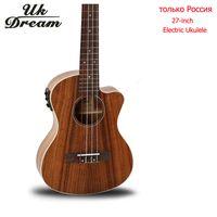 Wholesale Ukulele Classic - Wholesale-27-inch Wooden Electric Guitar Acacia With Eletric Box Ukulele Chipping Guitar Classic 4 Strings Closed Knob Guitarra UT-C8QEQ