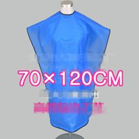 Wholesale Large Aprons - Adult barber cloth, home Wai cloth, haircut shawls, haircut aprons, barber accessories factory direct sales large concessions QI