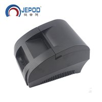 Wholesale Barcode Printers - JP-5890K 58mm Thermal Printer for Supermarket Thermal Receipt Printer for POS System Thermal Billing Printer for Kitchen