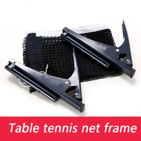 Wholesale Table Tennis Posts - The standard table tennis desk accessories, table tennis net and grid, to facilitate the installation of the grid