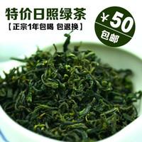 Wholesale green tea aroma online - Promotions Rizhao g bag Green tea new tea Chestnut aroma Fragrant taste Herbal tea Heatstroke tea