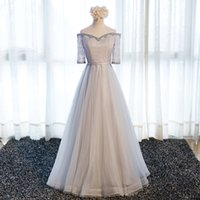 Wholesale Allure Prom - 2017 Silver Bateau Neck Pearls A Line Pageant Prom Dress Allure Evening Graduation Gown Sexy Formal Party Tulle Red Carpet Dress 2017
