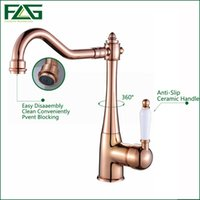 Wholesale China Basin - FLG Multiple Choices Basin Faucet Deck Mounted Rose Gold Plated Mixer,360 Degree Swivel Cold Hot Wash Basin Taps China M262R
