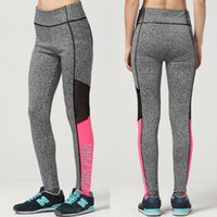 Wholesale VS LOVE PINK Fashion Women s jogging Running Yoga Gym Sports Leggings Pants Elastic Trousers high waist Fitness Wear quick dry