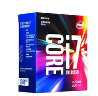 box originale Intel Core i7 7700K Processore 4.20GHz / 8MB Cache / Quad Core / Socket LGA 1151 / Quad Core / Desktop I7-7700K CPU