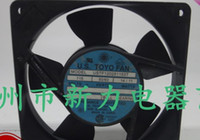 Wholesale Toyo cm12025 v fan cooling fan ustf120251153t