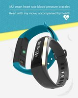 oxygen news - M2 intelligent heart rate monitoring bracelet exercise step waterproof smart bracelet APP news real time tips smart bracelet call reminde
