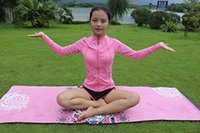 Wholesale Eco friendly digital printed towel suede microfiber fabric lightweight yoga mat