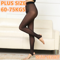 Wholesale Super Slimming Leggings - Wholesale- PLUS SIZE Winter Warm Women Girls Velvet Thick Thermal Leggings Slim Fitness Leggings Fake Complexion Pants Super Elastic 8803