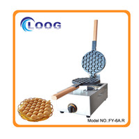 Wholesale High Quality Factory Supplier Portable Gas Egg Waffle Iron Hongkong Eggette Non stick Egg Waffle Maker for Sale