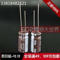 Wholesale nichicon electrolytic - 50PCS Nichicon electrolytic capacitor 63v220uf 220uf 63v 10*20 PW high frequency low resistance Free shipping