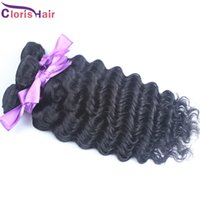 Wholesale Luxury Malaysian Deep Curly Hair - Luxury Malaysian Deep Wave Hair Natural Curly Remi Hair Weft Mixed Length 3 Bundles Cheap Wavy Malaysian Sew In Human Hair Extensions