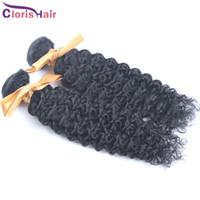 remi insan saçı toptan satış-Ombre DIY Cloris Işlenmemiş Brezilyalı Afro Kinky Kıvırcık İnsan Saç Uzantıları En Iyi Fiyat Jerry Curl Remi Saç Örgü 2 Demetleri 100 g / adet