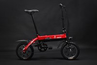 Wholesale E Bike Brushless - AEST Lightweight Folding E-bike Bicycle Only 14kg 14 inch Pneumatic Wheels Foldable Portable Electric Bike Brushless Motor Scooter CE ROHS