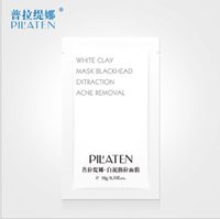 blackhead extractions - PILATEN White Clay Mask Blackhead Remover Extraction Treatments Mask Blackhead Facial Mask Face Care