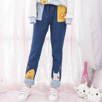 Vente en gros - Mori Girl Jeans Femmes Elastic High Waist Patchwork Design 2017 Spring Casual Fashion Brief Full Length Washed Straight Jeans