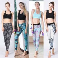 Wholesale Colorful High Waist Pants - Newest Colorful High Waist Stretched Sport Pants Gym Running Tights Women Sports Leggings Fitness Yoga Pants Women Dancing Tight trousers