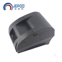 Wholesale Pos Printers - JP-5890K 58mm Thermal Printer for Supermarket Thermal Receipt Printer for POS System Thermal Billing Printer for Kitchen