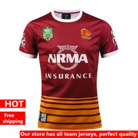 Wholesale Mustang Shirt Xxl - 2017 Rugby Club Jersey 16 17 brisbane bronchos high quality Mustang Rugby Jerseys shirt Outdoor sportswear S-3XL free shipping