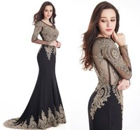 Wholesale Stocking Sexy Nudes - 2017 Lace Cheap Black Mermaid Evening Dresses Lace Applique Long Sleeves Sheer Jewel Neck Formal Evening Gowns IN STOCK